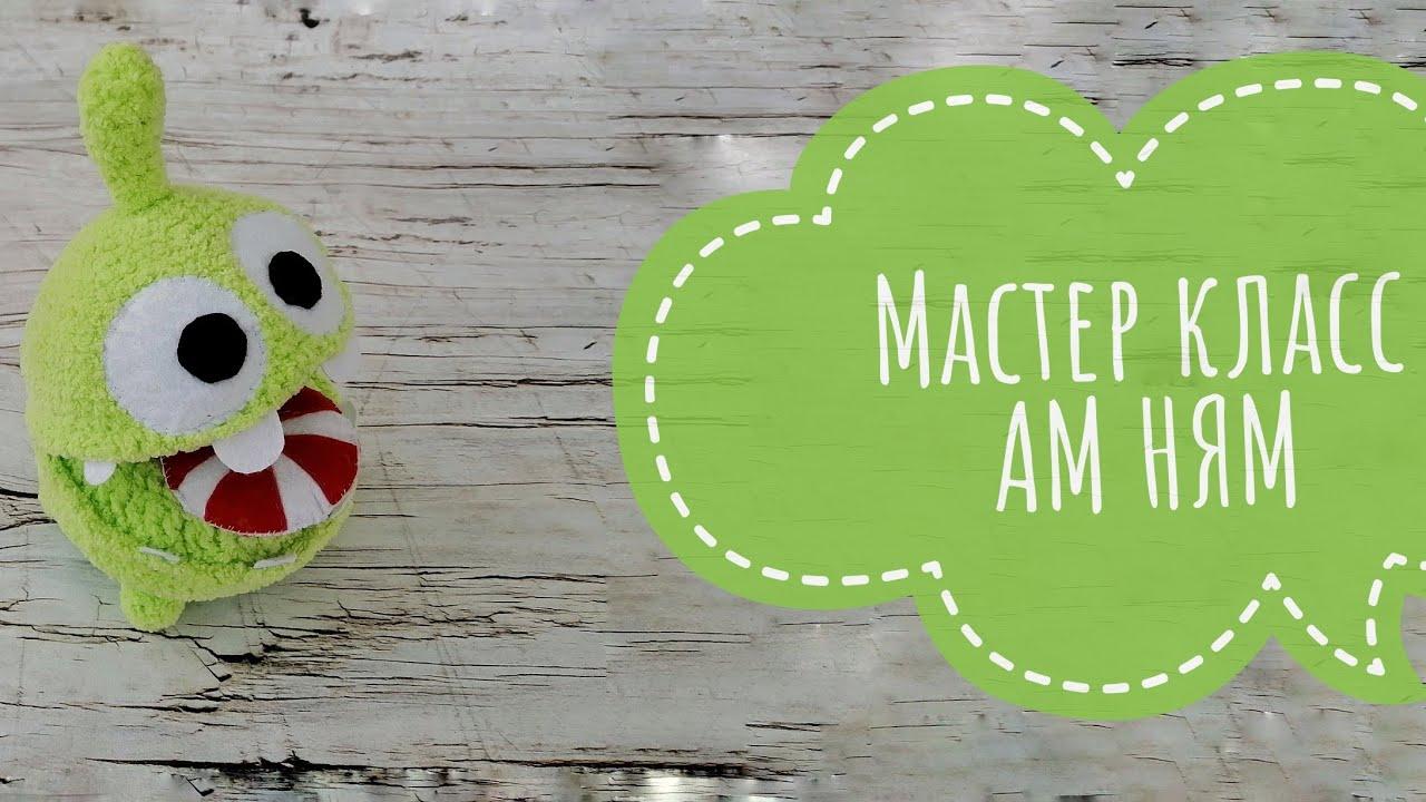 уроки вязания крючком, вязание крючком, мк амигуруми, описание амигуруми, мастер класс крючком, вязание детям, вязанные игрушки, фото, картинка, мастер-класс, мк, схема, описание, крючком, амигуруми, игрушка, фотография
