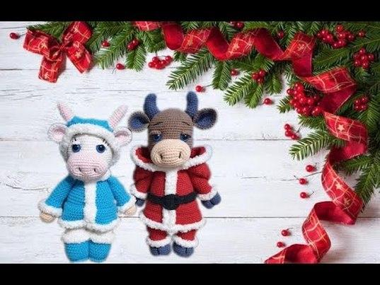 символ 2021, бычок, коровка, бычок крючком, коровка крючком, вяжем детям, игрушки крючком, куклы крючком подарки, подарки своими руками, фото, картинка, мастер-класс, мк, схема, описание, крючком, амигуруми, игрушка, фотография