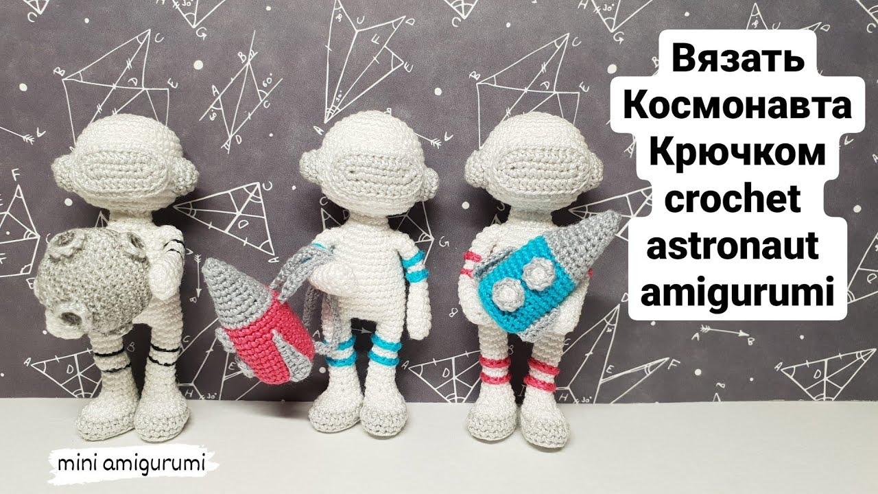 вязать крючком космонавта амигуруми, crochet astronaut amigurumi, вязать космонавта, космонавт крючком, как связать космонавта, космонавт амигуруми, crochet astronaut, astronaut amigurumi, amigurumi, амигуруми, вязать игрушку крючком, мини амигуруми, mini amigurumi, vinogradik toys, вязание, free crochet pattern, фото, картинка, мастер-класс, мк, схема, описание, крючком, амигуруми, игрушка, фотография