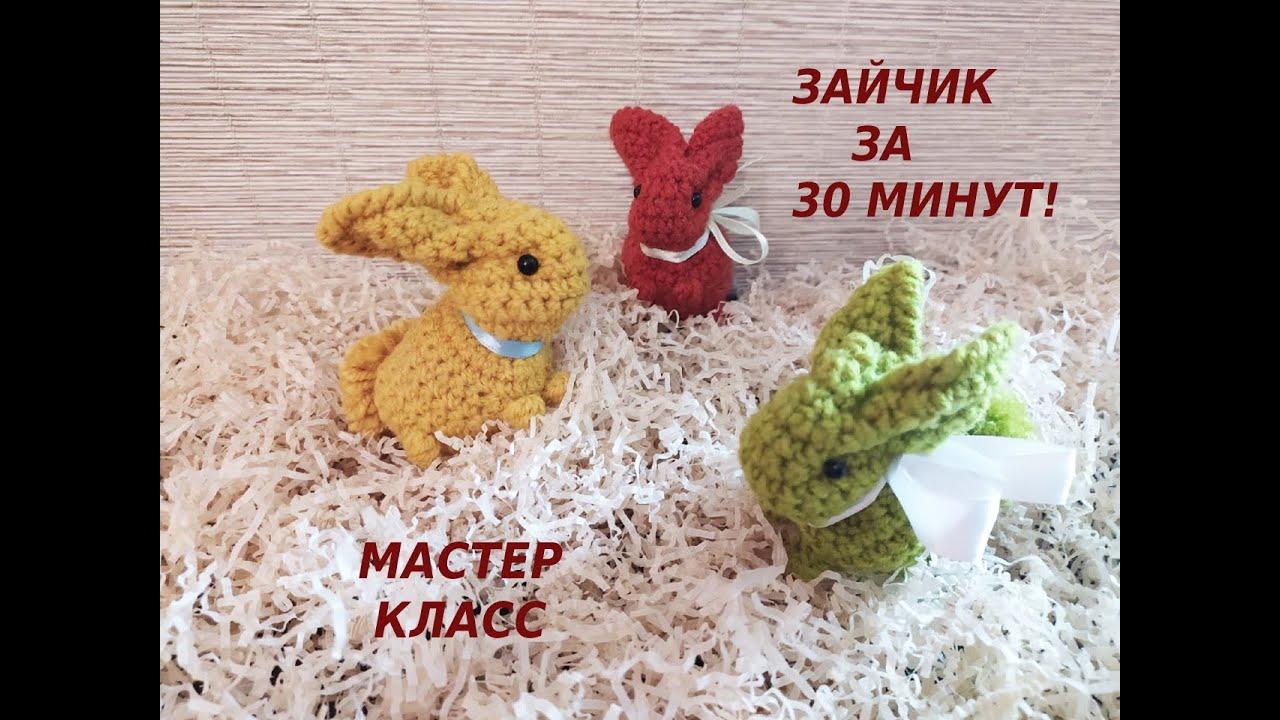 пасхальный кролик крючком, кролик спицами, пасха, как связать зайчика, зайца, как связать кролика, кролик, спицамию вязаный заяц, вязаный кролик, мастер класс, knitted rabbit, knitted hare, фото, картинка, мастер-класс, мк, схема, описание, крючком, амигуруми, игрушка, фотография