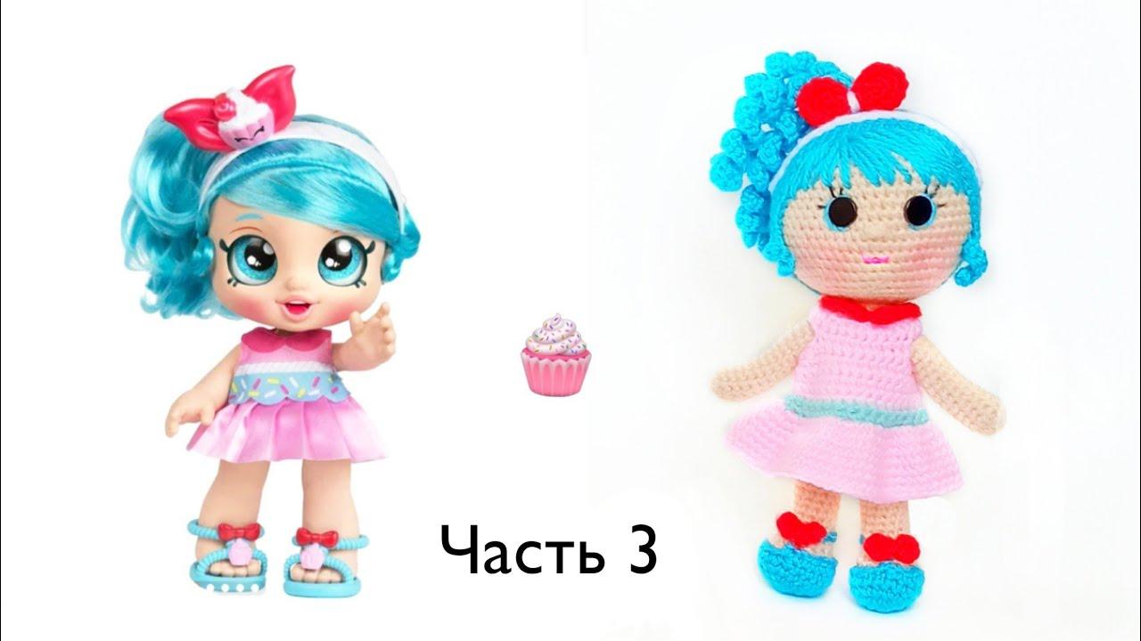 кукла крючком мк, кукла крючком мк бесплатно, ольга гаркуша вязание, кукла крючком, как связать куклу, как связать куклу крючком, кукла крючком мастер класс, кукла амигуруми, амигуруми кукла, как вязать куклу, вязаные куклы, вязаная кукла мастер класс, кукла крючком цельновязанная, цельновязанная кукла крючком, кинди кидс крючком, crochet doll, вязаная кукла, вязаные игрушки, вязаные игрушки крючком, doll pattern, игрушки амигуруми, amigurumi doll, amigurumi doll body, фото, картинка, мастер-класс, мк, схема, описание, крючком, амигуруми, игрушка, фотография