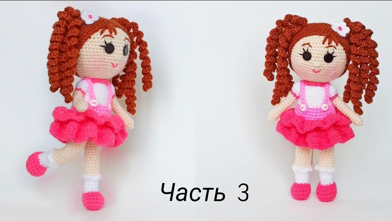 вязаная кукла мастер класс, амигуруми кукла, ольга гаркуша вязание, вязаные игрушки, crochet dolls, crochet realistic doll, вязаные игрушки крючком, игрушки амигуруми, вязаная кукла, кукла крючком, бесплатный мк, вязаные куклы, вязальные процессы, игрушки крючком мк бесплатно, вязаные игрушки амигуруми, игрушки крючком схемы, мк крючком, crochet doll, crochet doll head, amigurumi animals, free pattern, amigurumi collection, doll pattern, кукла крючком мастер класс, фото, картинка, мастер-класс, мк, схема, описание, крючком, амигуруми, игрушка, фотография