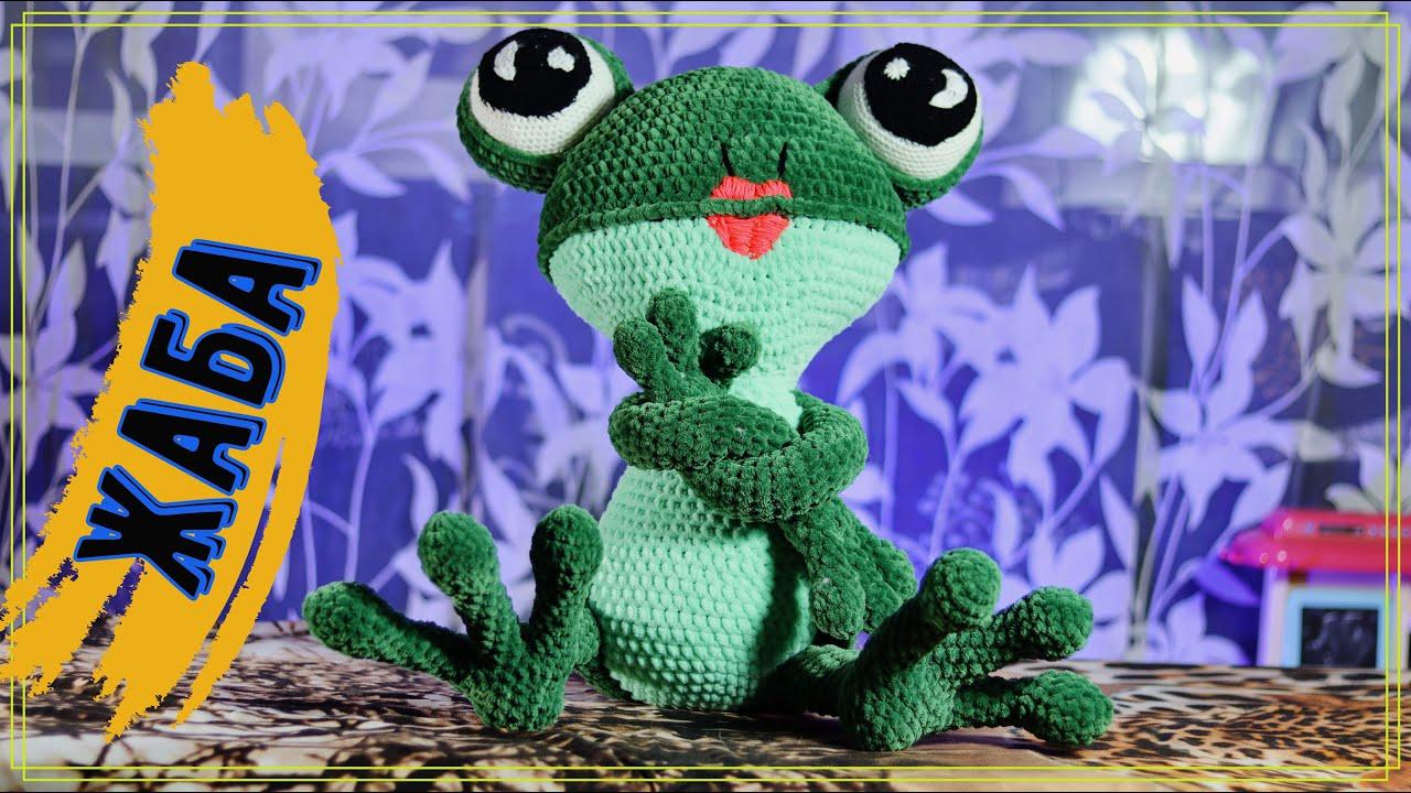 вяжуtv, лягушка-трансформер, амигуруми, лягушка, жаба, вязание крючком, мягкая игрушка, игрушка, игрушка крючком, крючком, большая игрушка, своими руками, зеленая жаба, лягушка крючком, царевна лягушка, вязанная лягушка, лягушка квакушка, долфин бэби, плюшевая пряжа, игрушки из плюшевой пряжи, himalaya dolphin baby, мастер класс, мк, светлана силина, вязанные игрушки, плюшевые игрушки, frog, knitted, uchusviazat, красивая лягушка, лягушка с длинными руками, интересно, амигуруми крючком, фото, картинка, мастер-класс, мк, схема, описание, крючком, амигуруми, игрушка, фотография
