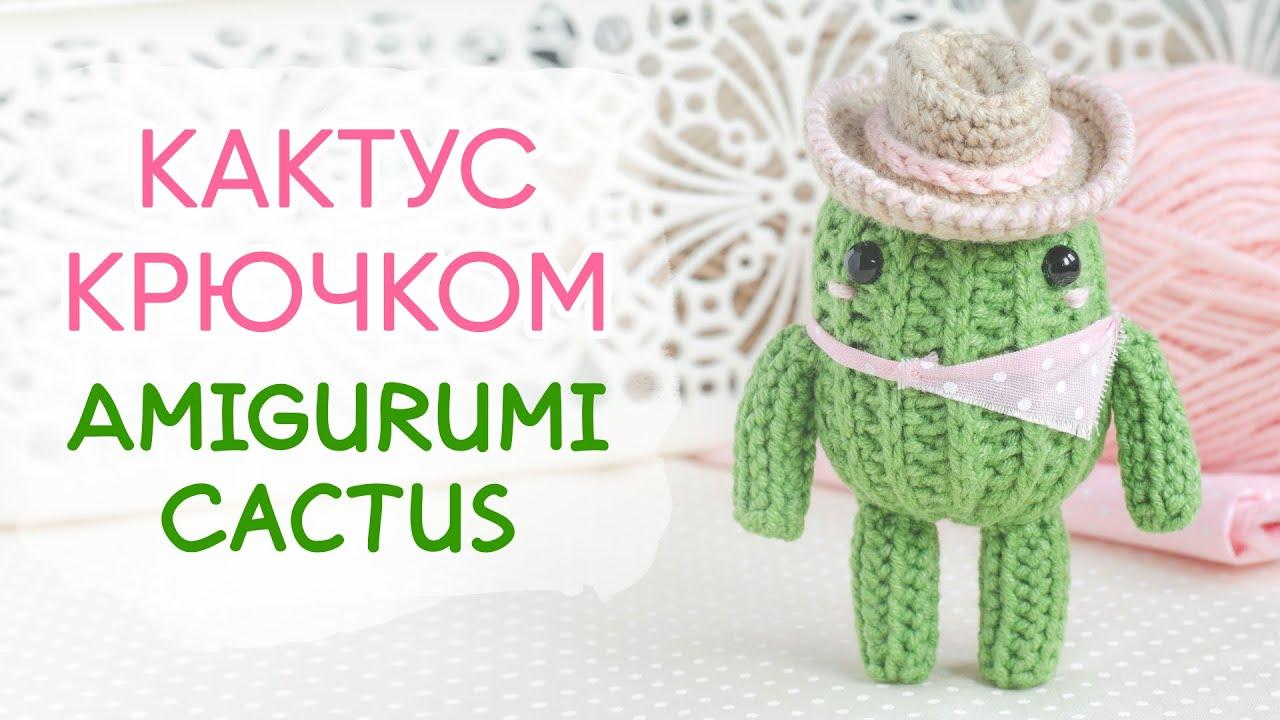 кактус крючком, как связать кактус крючком, кактус крючком описание, кактус амигуруми крючком, амигуруми кактус, вязаный кактус амигуруми, кактус крючком игрушка, кактусы крючком мастер класс, amigurumi kawaii cactus, crochet mini cactus, cactus crochet pattern, amigurumi cactus, crochet succulent pattern, free crochet patterns, amigurumi pattern, кактус амигуруми описание, кактус ковбой крючком, амигуруми для начинающих, суккуленты крючком, вязание крючком, с катей свяжем, фото, картинка, мастер-класс, мк, схема, описание, крючком, амигуруми, игрушка, фотография