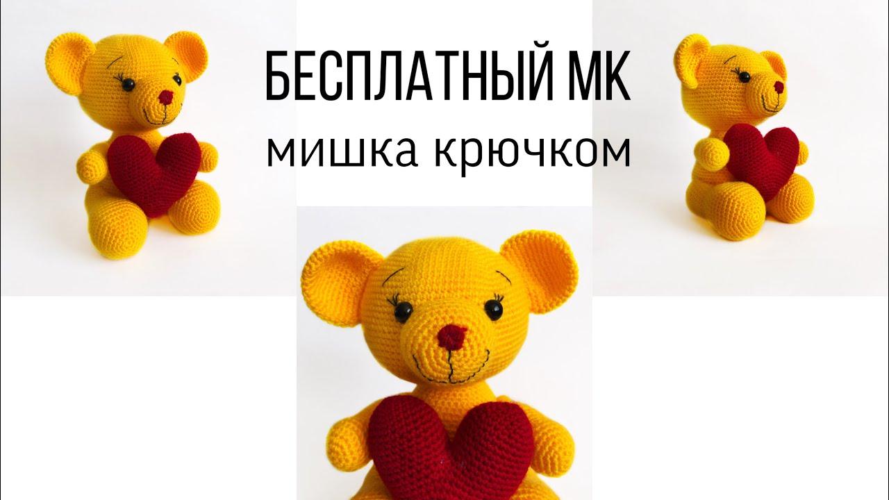 амигуруми, игрушки крючком, амигуруми крючком, мишка крючком, мишка крючком для начинающих, мишка крючком мастер класс, мишка амигуруми, медведь крючком, амигуруми мишка, мишка вязаный крючком, вязаный мишка, вязаный медведь, мишка крючком схема, мишка крючком описание, мишка вязаный крючком своими руками, медведь крючком схема, вязаные игрушки мк, вязаные игрушки, вязание для начинающих крючком, медведь вязаный крючком, мишка схема крючком, медведь схема к, мишка мк, фото, картинка, мастер-класс, мк, схема, описание, крючком, амигуруми, игрушка, фотография