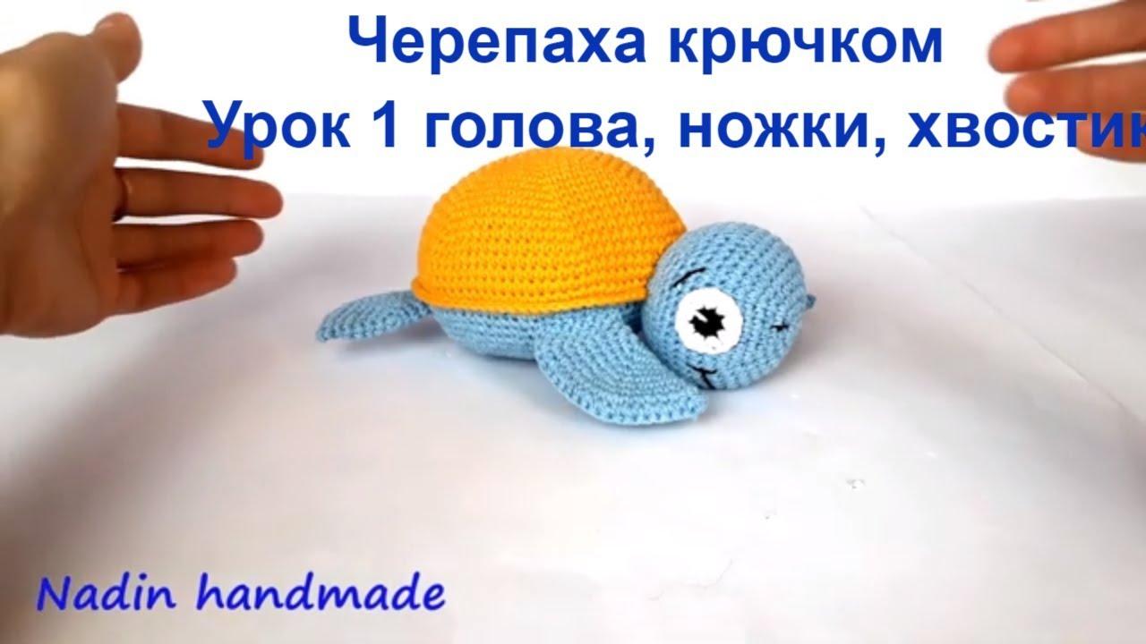 черепаха, черепаха крючком, вязаная черепаха, вязаная черепашка крючком, вязаная черепаха крючком, вязаная черепашка амигуруми, морская черепашка, игрушки крючком, игрушки крючком мк, черепаха амигуру, фото, картинка, мастер-класс, мк, схема, описание, крючком, амигуруми, игрушка, фотография