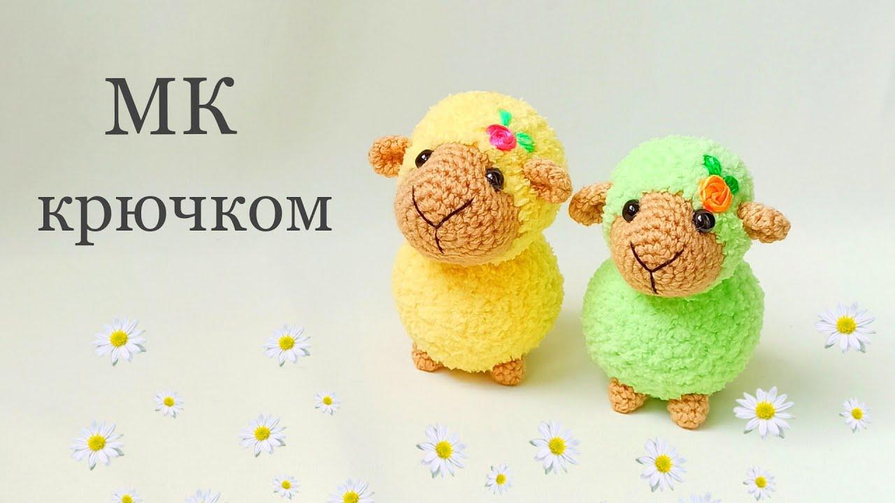 овечка крючком, игрушка крючком, ольга гаркуша вязание, вязаные игрушки крючком, вязаные игрушки, игрушка из плюшевой пряжи, овца крючком, вязание амигуруми, вязание крючком игрушки, sheep amigurumi pattern, crochet sheep pattern, игрушки крючком мк, crochet lamb, бесплатный мк, игрушки из плюшевой пряжи крючком, lamb crochet, how to crochet lamb, crochet sheep amigurumi, вязаная игрушка, фото, картинка, мастер-класс, мк, схема, описание, крючком, амигуруми, игрушка, фотография