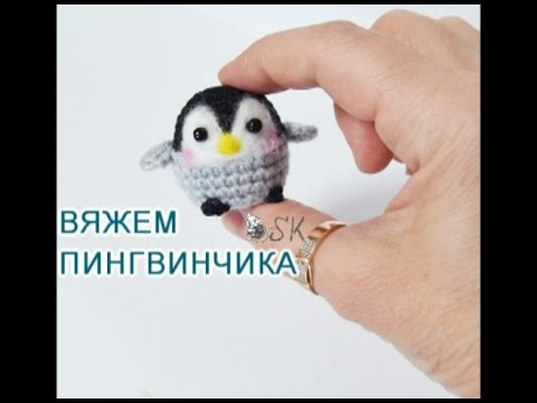 пингвинчик крючком, вязаный пингвинчик, схема вязания пингвина, мастер-класс от каревой светланы, мультяшки-улыбашки, пингвинчик описание, как вязать крючком, уроки вязания крючком, игрушки крючком, toy, knitting, crochet, тренд, хендмейд, творчество, вязание, карева светлана, нигвинкрючком, вяжемпросто, вяжем, фото, картинка, мастер-класс, мк, схема, описание, крючком, амигуруми, игрушка, фотография
