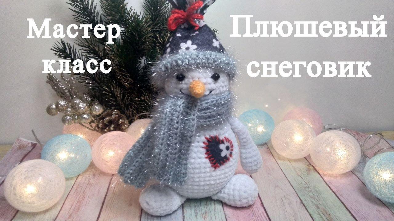 рукоделие, вязаный снеговик, снеговик крючком, плюшевый снеговик, вязание из плюшевой пряжи, снеговичок, аигуруми снеговик, амигуруми крючком, игрушка своими руками, мастер класс, вязание для начинающих, уроки по вязанию крючком, и спицами, ручная работа, хендмейд, новогодняя игрушка, новогодний декор, украшение на елку, декор на рождество, рождественский, бизнес и рукоделие, как продать игрушку, любимое хобби, плюшевый мишка, вяжем из дольче, амигуруми, amigurumi, handemade, дома, фото, картинка, мастер-класс, мк, схема, описание, крючком, амигуруми, игрушка, фотография