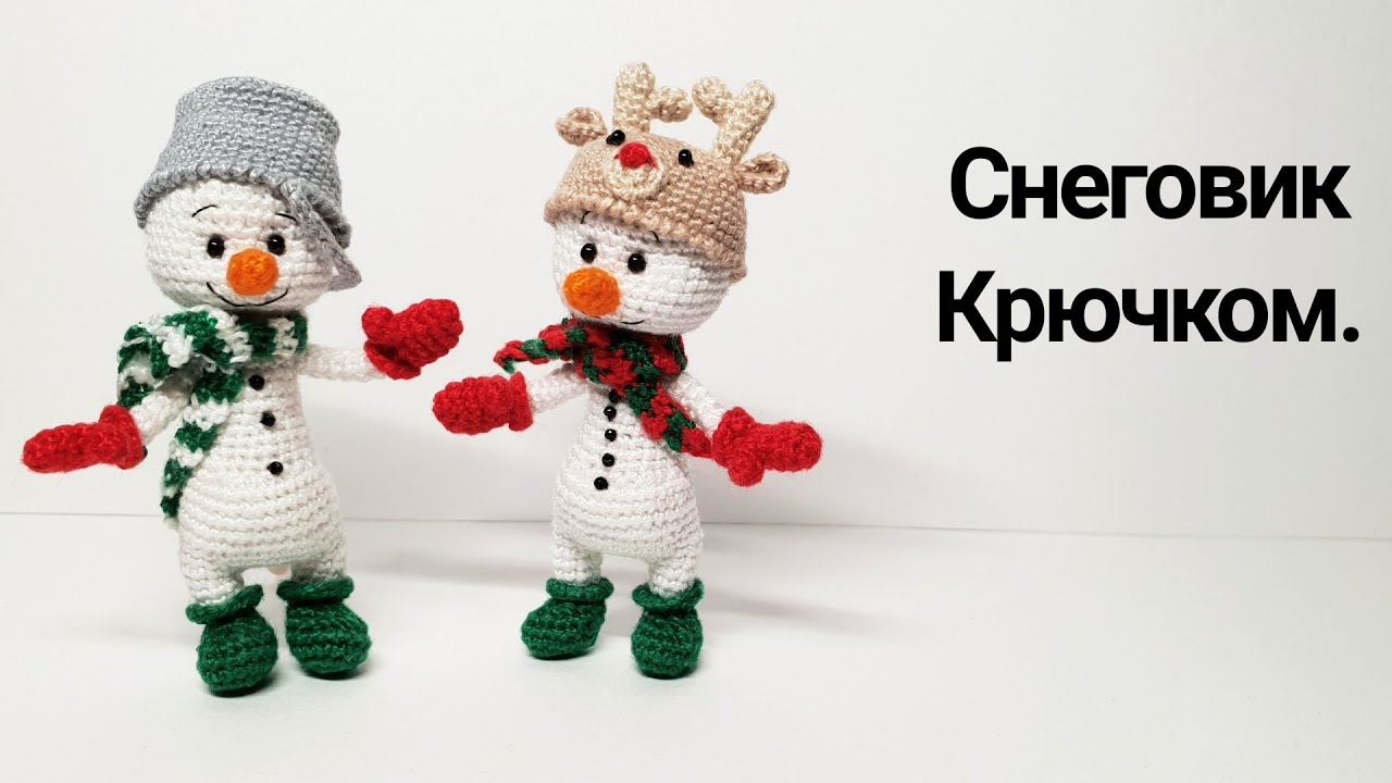 вязать снеговика крючком, вязаный снеговик, мк снеговик, шапка крючком, вязать ведро крючком, снеговик крючком, амигуруми снеговик, мини амигуруми, snowman amigurumi, snowman, снеговик, vinogradik toys, amigurumi, mini amigurumi, утяжка глаз, проволочный каркас, фото, картинка, мастер-класс, мк, схема, описание, крючком, амигуруми, игрушка, фотография