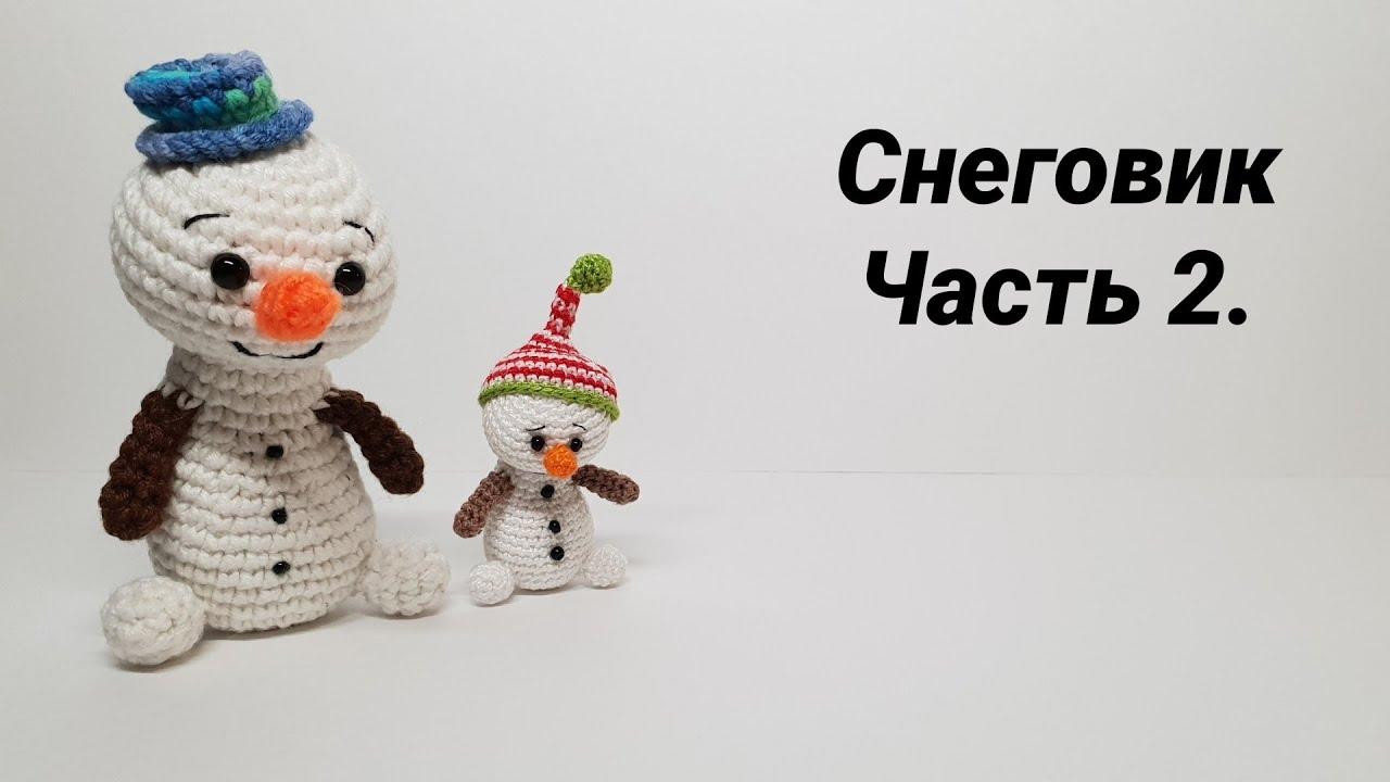 вязаный снеговик крючком, вяжем снеговика, снеговик крючком, мастер класс по вязанию снеговика, бесплатный мастер класс по вязанию снеговика, амигуруми снеговик, миниамигуруми, snowman amigurumi, vinogradik toys, фото, картинка, мастер-класс, мк, схема, описание, крючком, амигуруми, игрушка, фотография