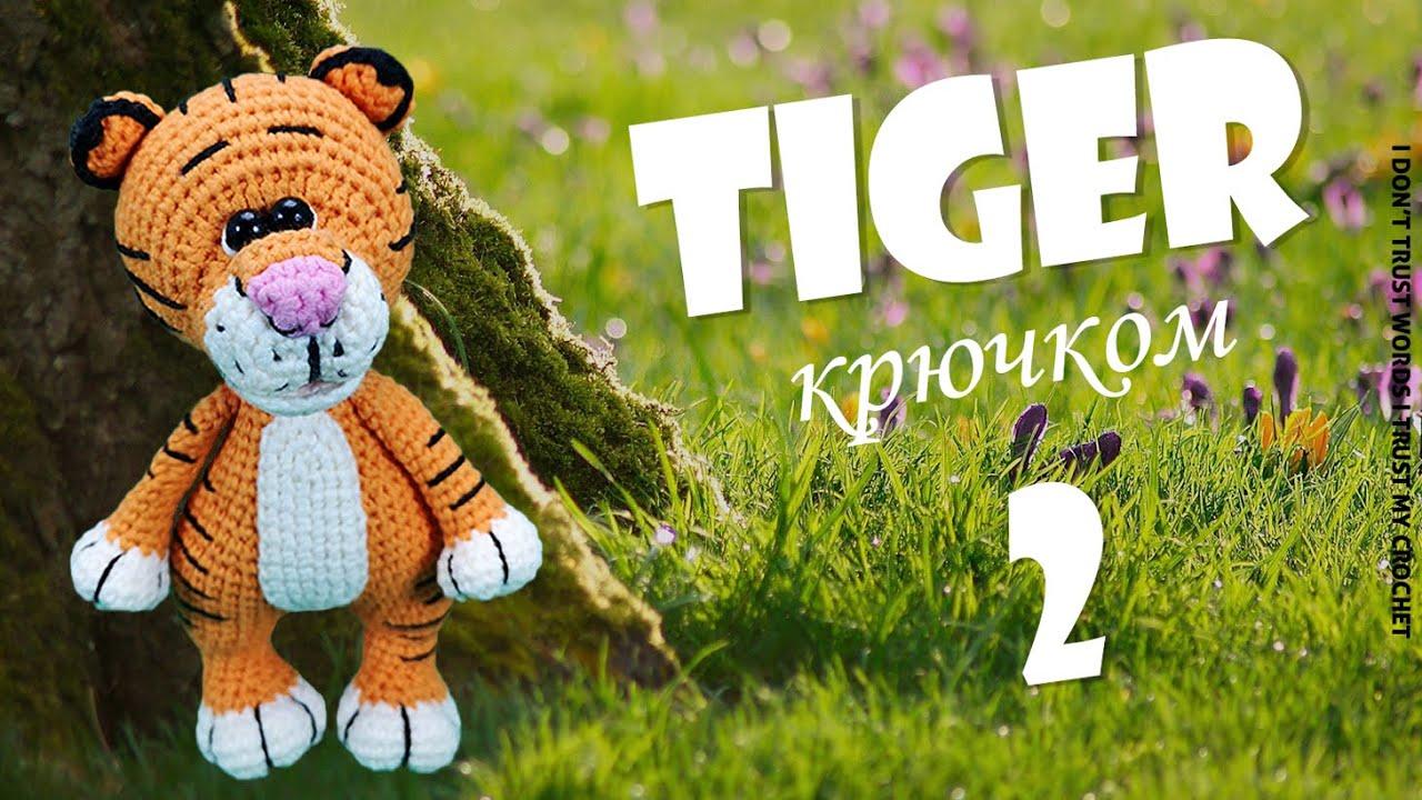 тигр крючком, тигр крючком мастер класс, тигренок крючком, тигр крючком мк, тигренок крючком мк, вязаный тигр крючком, тигренок крючком мастер класс, мк тигр крючком, символ 2022 года крючком, вяжем тигра крючком, связать тигра крючком, как связать тигра крючком, тигры крючком, тигр крючком видео, тигруля крючком, тигр и тигрица крючком, тигр амигуруми, амигуруми тигренок, игрушки амигуруми, вязание крючком, амигуруми для начинающих, тигр крючком для новичков, фото, картинка, мастер-класс, мк, схема, описание, крючком, амигуруми, игрушка, фотография