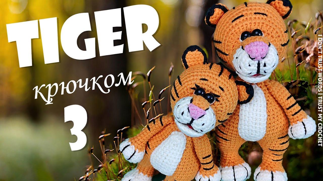 тигр крючком, тигр крючком мастер класс, тигренок крючком, тигр крючком мк, тигренок крючком мк, вязаный тигр крючком, тигренок крючком мастер класс, мк тигр крючком, вяжем тигра крючком, связать тигра крючком, как связать тигра крючком, тигры крючком, тигруля крючком, тигр и тигрица крючком, тигр амигуруми, амигуруми тигренок, игрушки амигуруми, вязание крючком, амигуруми для начинающих, тигр крючком для новичков, связать тигра, амигуруми тигр, тигр мк, крючком тигр, фото, картинка, мастер-класс, мк, схема, описание, крючком, амигуруми, игрушка, фотография