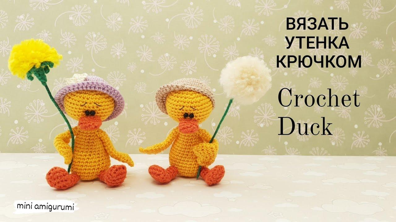 вязать утенка крючком, crochet duck, crochet duck pattern free, duck amigurumi, утенок крючком, вязаный утенок крючком, вязать панаму крючком, как связать утенка, вязать утенка амигуруми, мини амигуруми, mini amigurumi, vinogradik toys, амигуруми, amigurumi, вязание крючком, игрушка крючком, вяжем утенка, фото, картинка, мастер-класс, мк, схема, описание, крючком, амигуруми, игрушка, фотография