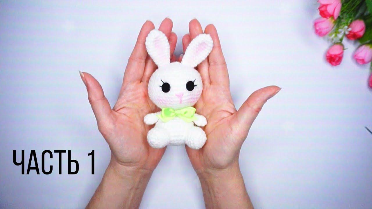 зайка крючком, игрушки крючком, вязаные игрушки, амигуруми заяц, бесплатный мк, амигуруми для начинающих, amigurumi, игрушка для начинающих, зайчик крючком, заяц крючком, вязаные игрушки крючком, игрушки ручной работы, как вязать зайку, как связать зайца, вяжем игрушку крючком, вязаный заяц, как вязать зайца, вязаная игрушка, заяц амигуруми, амигуруми, амигуруми зайчик, bunny crochet, crochet bunny, crochet doll, crochet rabbit, free pattern, мастер класс крючком, фото, картинка, мастер-класс, мк, схема, описание, крючком, амигуруми, игрушка, фотография