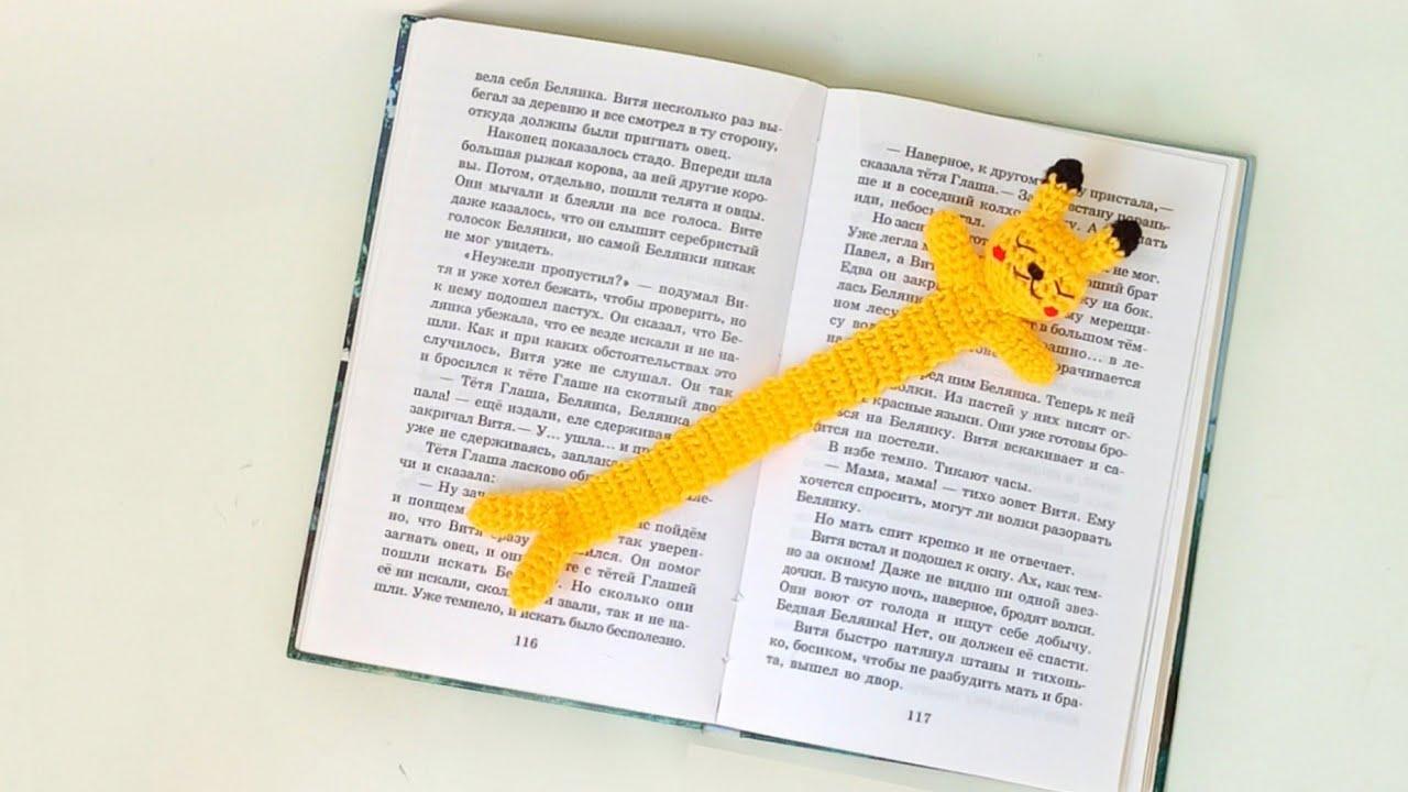 пикачу крючком, пакемон крючком, покемон крючком, ольга гаркуша вязание, пакимон крючком, вязаный покемон, вязаные игрушки, вязаный пикачу, pokemon crochet, pikachu amigurumi, pokemon amigurumi, pikachu crochet, crochet pokemon, crochet pikachu, amigurumi pikachu, закладка для книг крючком, закладка крючком, вязаная закладка для книг, как связать закладку крючком, вязаные закладки, пикачу амигуруми, crochet bookmark, how to crochet a bookmark, вязаная закладка, фото, картинка, мастер-класс, мк, схема, описание, крючком, амигуруми, игрушка, фотография