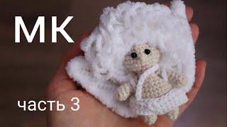 Ангел крючком. Видео мастер-класс, схема и описание по вязанию игрушки амигуруми