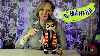 Гарри Поттер крючком. Видео мастер-класс, схема и описание по вязанию игрушки амигуруми