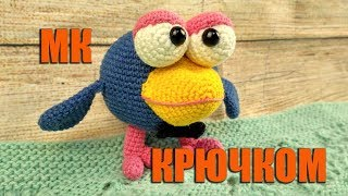 Кар Карыч из Смешариков крючком. Видео мастер-класс, схема и описание по вязанию игрушки амигуруми