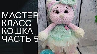 Кошка крючком. Видео мастер-класс, схема и описание по вязанию игрушки амигуруми