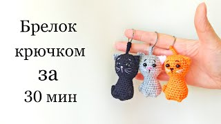Кот крючком. Видео мастер-класс, схема и описание по вязанию игрушки амигуруми