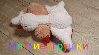 Лебедь крючком. Видео мастер-класс, схема и описание по вязанию игрушки амигуруми