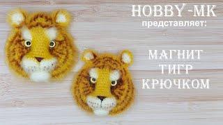 Магнит тигр  крючком. Видео мастер-класс, схема и описание по вязанию игрушки амигуруми