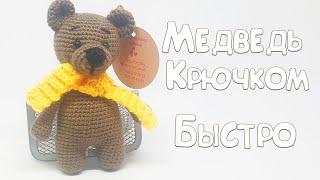 Маленький мишка крючком. Видео мастер-класс, схема и описание по вязанию игрушки амигуруми