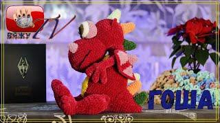 Милейший дракончик Гоша крючком. Видео мастер-класс, схема и описание по вязанию игрушки амигуруми