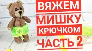 Мишка крючком. Видео мастер-класс, схема и описание по вязанию игрушки амигуруми