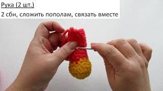Мишка Пышка крючком. Видео мастер-класс, схема и описание по вязанию игрушки амигуруми