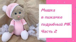 Мишка в пижаме крючком. Видео мастер-класс, схема и описание по вязанию игрушки амигуруми