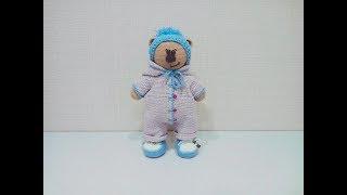 Одежда для медвежонка  крючком. Видео мастер-класс, схема и описание по вязанию игрушки амигуруми