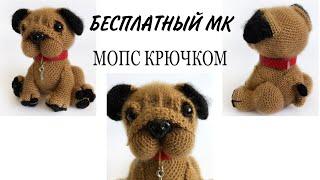 Собака крючком. Видео мастер-класс, схема и описание по вязанию игрушки амигуруми