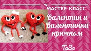 Валентинки крючком. Видео мастер-класс, схема и описание по вязанию игрушки амигуруми