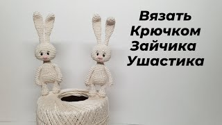 Зайчик крючком. Видео мастер-класс, схема и описание по вязанию игрушки амигуруми